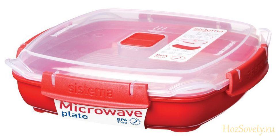 microwave05