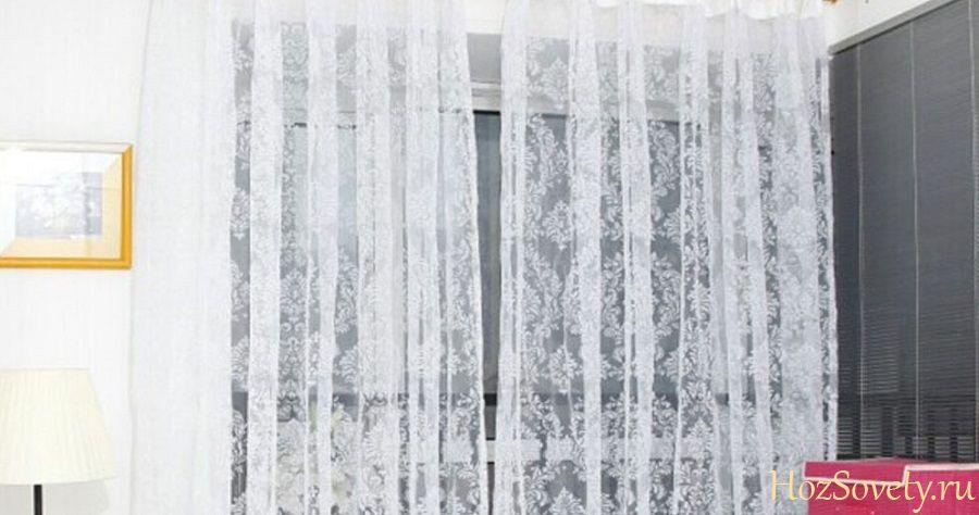 Как отбелить тюль в домашних условиях: пять
