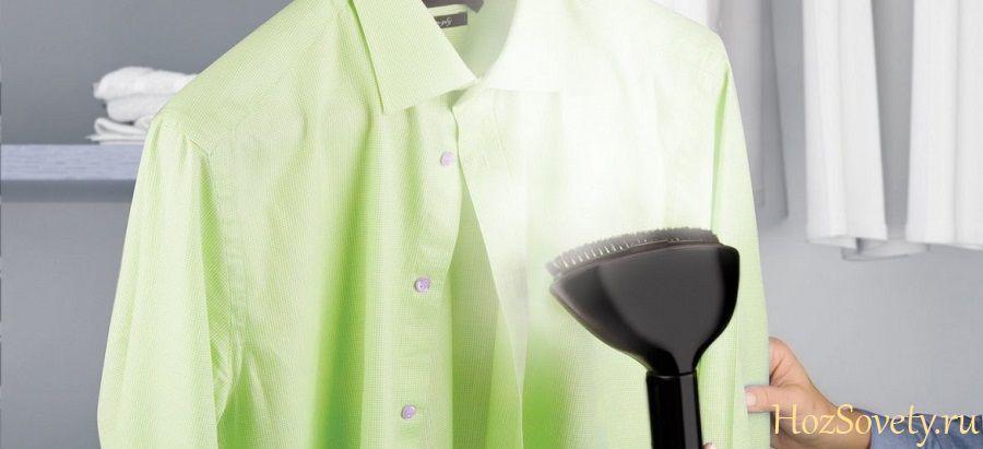как почистить одежду пароочистителем