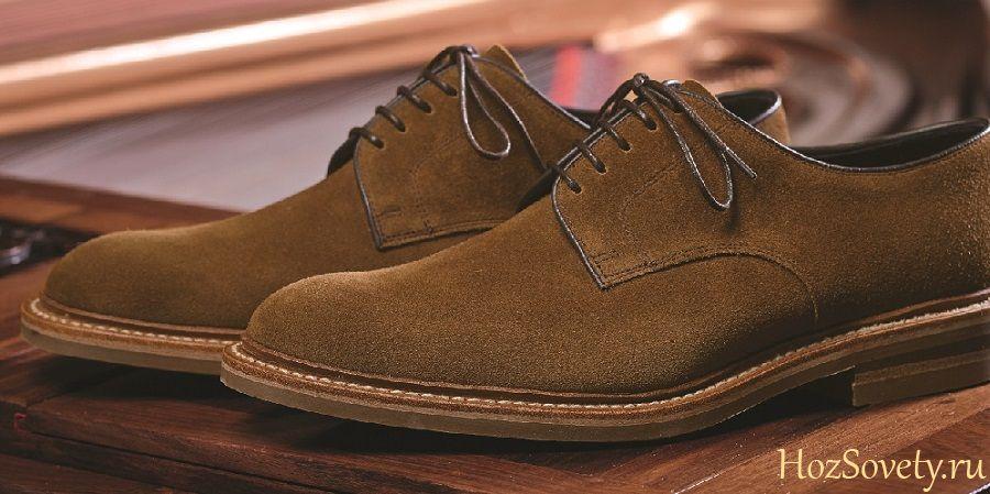 как восстановить замшевую обувь1