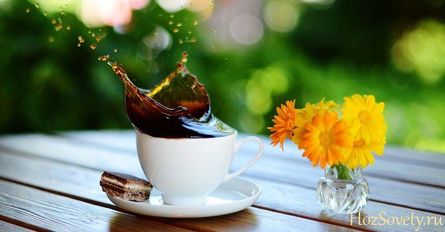 как удалить пятно от кофе