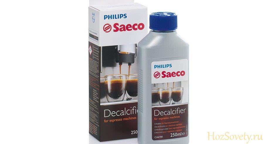 средства для чистки кофемашины