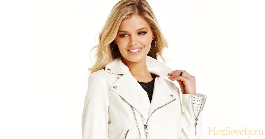 белая куртка из кожи