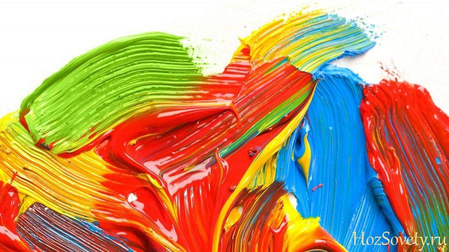 пятна от краски