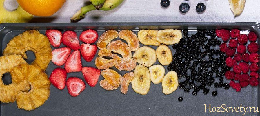 сушка фруктов и ягод