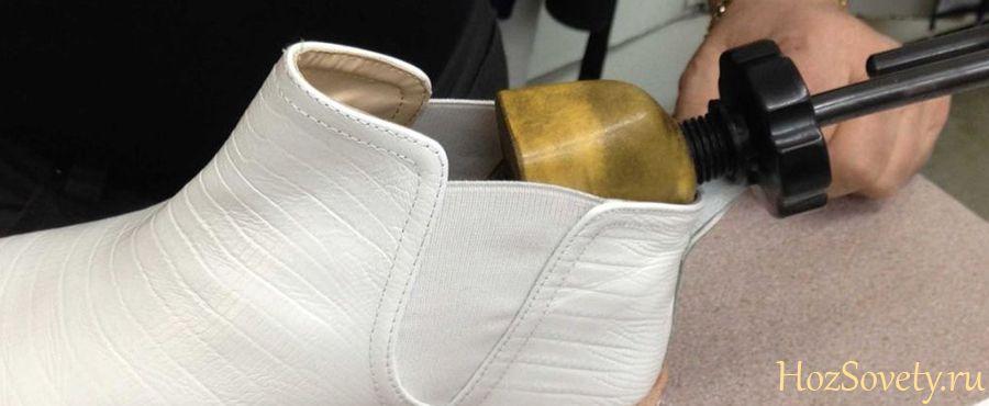 колодки для растяжки обуви1