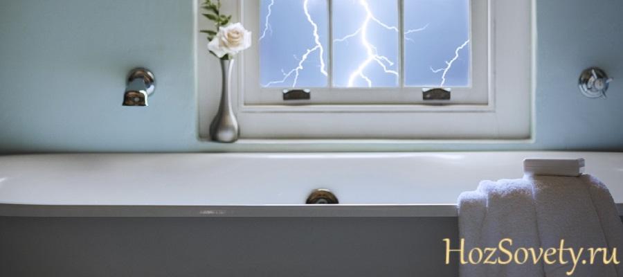 как прочистить засор в ванне