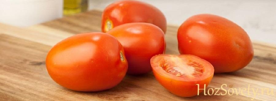 помидоры1